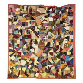 """Late 19th Century Antique Victorian """"Leap Year 1892"""" Quilt For Sale"""
