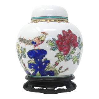 Vintage Petite Hand Painted Ginger Jar With Flowers and Pheasant For Sale