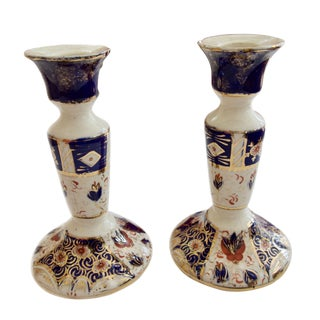 Vintage Amari Porcelain Candle Holders - a Pair For Sale