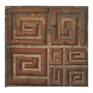 19th Century Carved Panel in Wood with Key Pattern For Sale