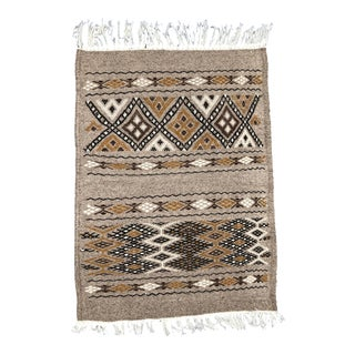 Hand-Loomed Berber Natural Wool Tribal Accent Rug, Neutral Tan and Brown For Sale