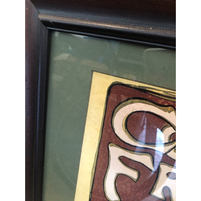 Glass Vintage French Chocolate Advertisement Custom Framed and Matted Print With Sturdy Hanging Wire For Sale - Image 7 of 11