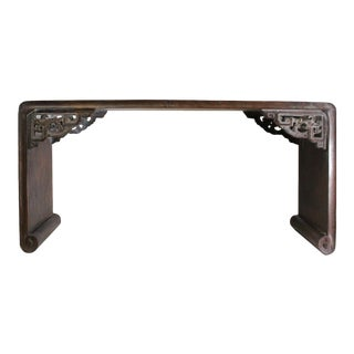 Brown Rosewood Oriental Ru Yi Carving Rectangular Display Table Stand For Sale