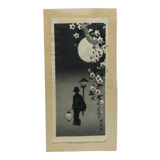 "Vintage Mid-Century ""Full Moon"" Japanese Mounted Print For Sale"