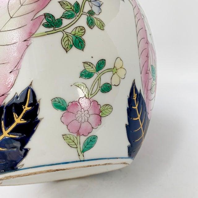 Ceramic Vintage 1950s Tobacco Leaf Porcelain China Vase Jar Chinese Export For Sale - Image 7 of 10