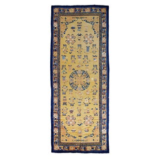 Chinese Ningxia Carpet For Sale