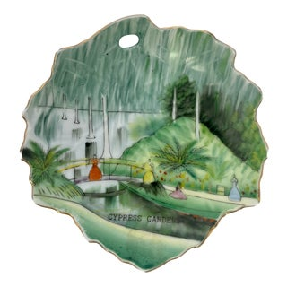 Late 20th Century Cypress Gardens Leaf Dish For Sale