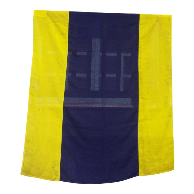 Vintage Sailing Signal Flag - Image 1 of 11