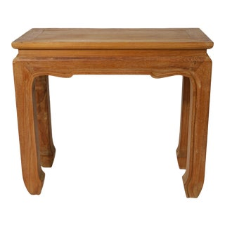 Ming Style Vintage Chinese 1960s Lacquered Wood Side Table with Carved Apron For Sale