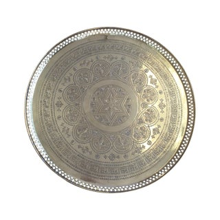 Vintage Geometric Brass Tray
