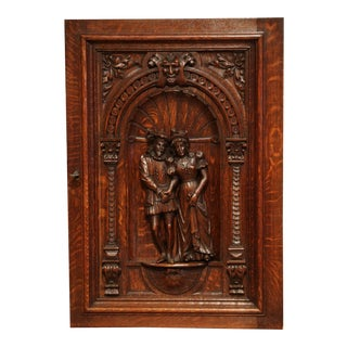 19th Century French Henri II Carved Oak Cabinet Door With High Relief Carvings For Sale
