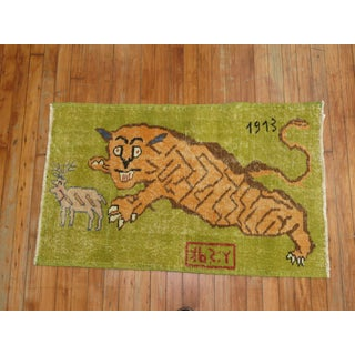 Neon Green Turkish Lion Rug, 2'2'' X 3'6'' Preview