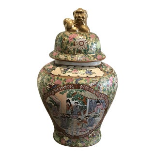 Vintage Chinese Rose Medallion Familie Ginger Jar
