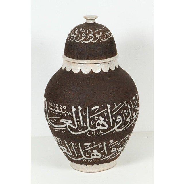 Mid 20th Century Pair of Moroccan Ceramic Urns With Arabic Calligraphy Designs For Sale - Image 5 of 9
