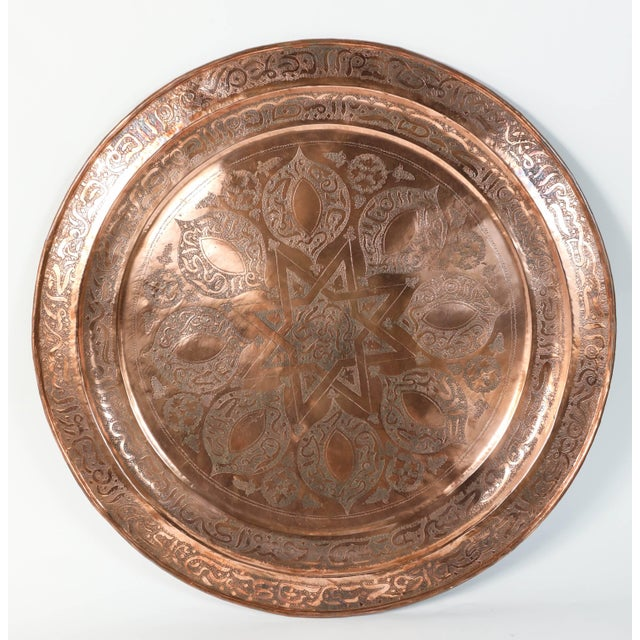 20th Century Moroccan Round Copper Tray Table on Iron Base For Sale In Los Angeles - Image 6 of 7