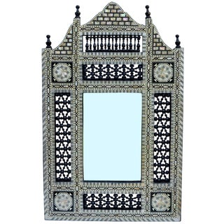 Moorish Mother-Of-Pearl Mirror For Sale