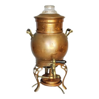 Early 20th Century Antique American Universal Copper Kerosene Samovar Coffee Percolator For Sale