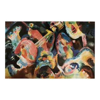 """1990 Wassily Kandisnsky """"Improvisation Deluge"""", Large First Edition Abstract Poster For Sale"""