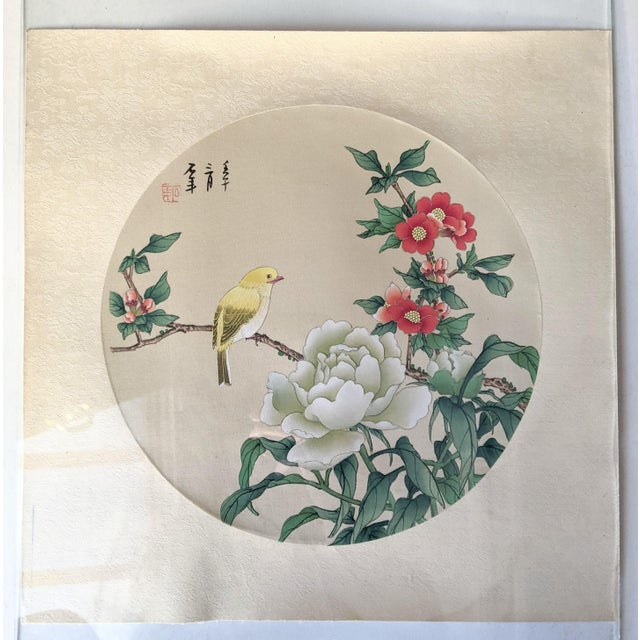 Paper Late 20th Century Bird and Botanical Chinese Round Format Silk Painting on Embossed Textile Paper For Sale - Image 7 of 7