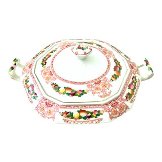 """Antique 19th Century Alfred Meakin English Ironstone Vegetable Serving Dish """"Lawton"""" For Sale"""