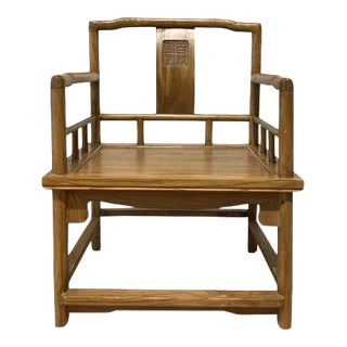 Wooden Lower Ming Arm Chair For Sale