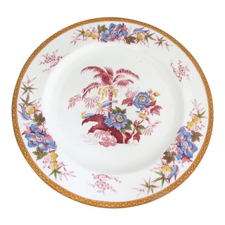 Antique Red Blue and Yellow Wedgwood Plate - 1878 For Sale