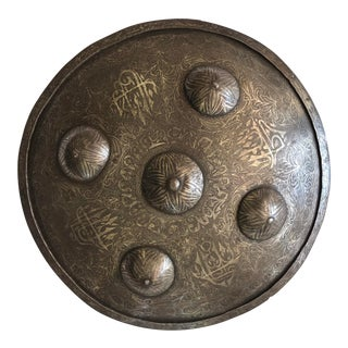 1900 Indo Persian Iron Shield For Sale