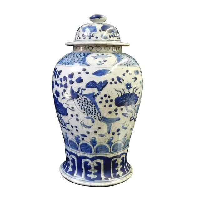 Chinese Blue & White Porcelain General Jar - Image 1 of 5