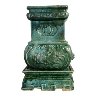 Chinese Green Glazed Vase on Stand, Qing Dynasty, mid-19th century