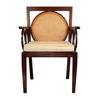 Modern Pasargad DC Chocolate Finish Circle Chair For Sale