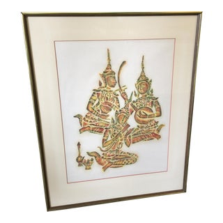 "Vintage Thai Temple Rubbing Mutlicolor 23""x29"" For Sale"