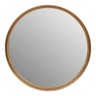 Aubree Mirror, Antique Brass For Sale