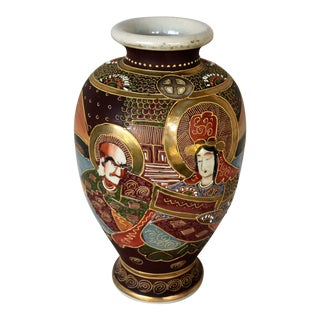 20th Century Japanese Satsuma Vase For Sale