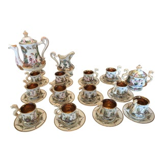Copademonti Coffee Service - Set of 27 For Sale