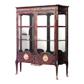 French Louis XV Style Vitrine Display Cabinet For Sale