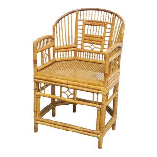 Mid-Century Modern Bamboo and Caned Arm Chair