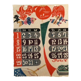 Mid Century Japanese Calendar Month Wall Art For Sale