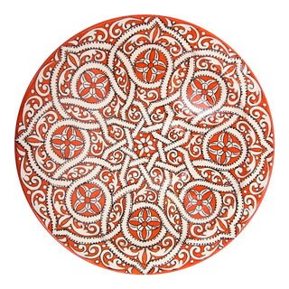 Large Moroccan Hand Painted Arabesque Ceramic Plate