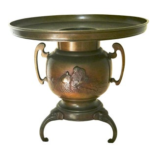 Antique Japanese Cast Bronze Usubata Flower Vase for Ikebana For Sale