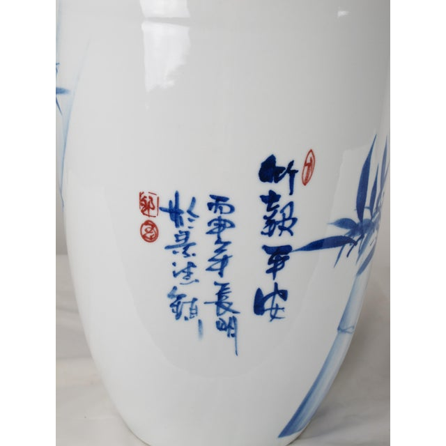 Chinoiserie Blue & White Porcelain Vase For Sale In Boston - Image 6 of 8