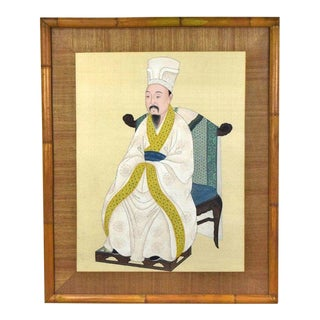 20th Century Chinese Ancestral Portrait Painting For Sale
