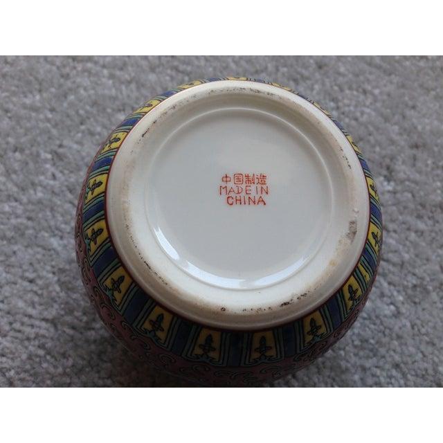 Vintage Chinese Ginger Jar Zhongguo Jingdezhen For Sale - Image 9 of 11