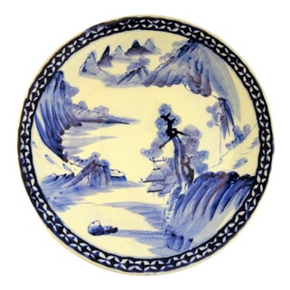 Antique Japanese Blue & White Serving Plate For Sale
