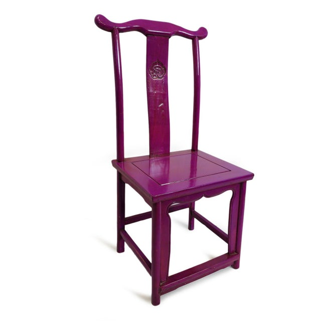 Asian Purple Ming Dining or Side Chair For Sale - Image 3 of 7