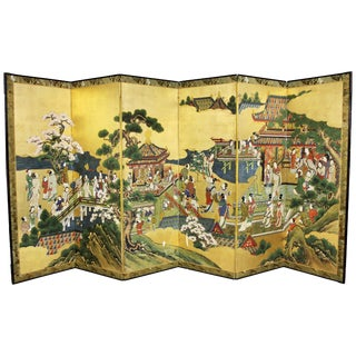 Japanese Six-Panel Paper Screen For Sale