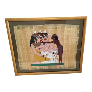 1970s Vintage Framed Egyptian Papyrus Paper Painting For Sale