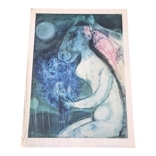 """Vintage 1979 Chagall """"By the Light of the Moon"""" Lithograph"""