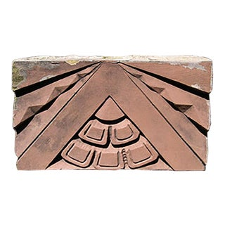 Early 20th Century Art Deco Style Terra Cotta Façade Block For Sale