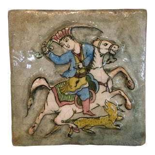Vintage Late 19th Century Persian Ceramic Tile For Sale
