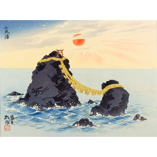 Wedded Rocks Japanese Woodblock For Sale